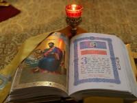 Псалтирь Ефрема Сирина