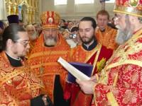 Награждение Отца Дионисия
